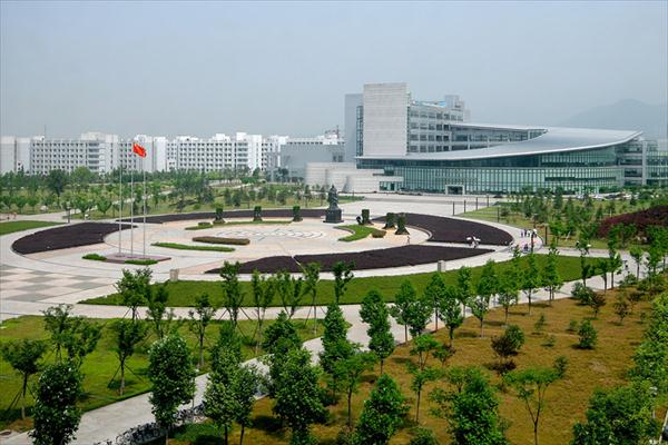 Zhejiang Normal University